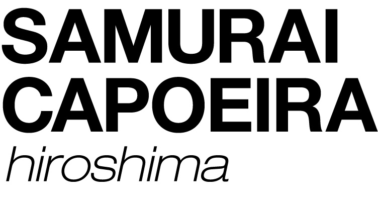 サムライ カポエイラ 広島